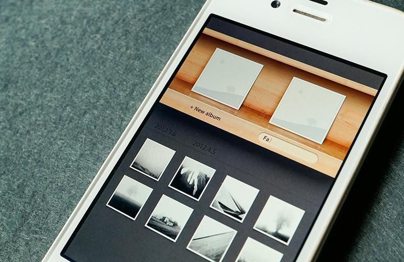 ME Mory Photoalbum App